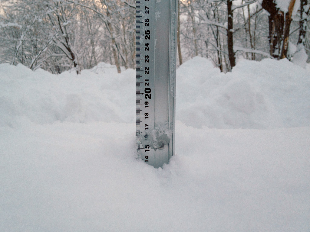 Snow fall depth in Hirafu Village, 4 January 2013