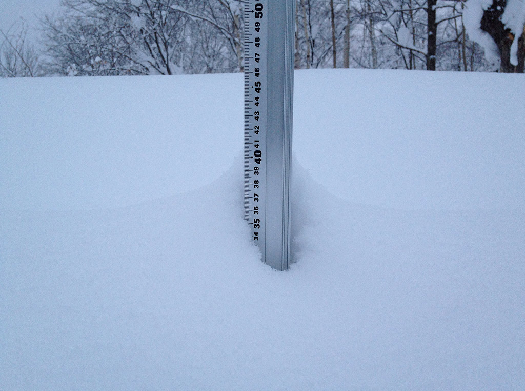 Snow fall depth in Hirafu Village, 11 January 2013