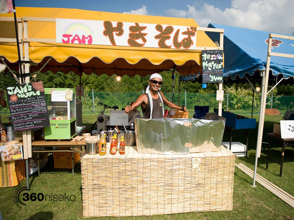 Shinya from Jam Bar ready for action, 25 August 2012