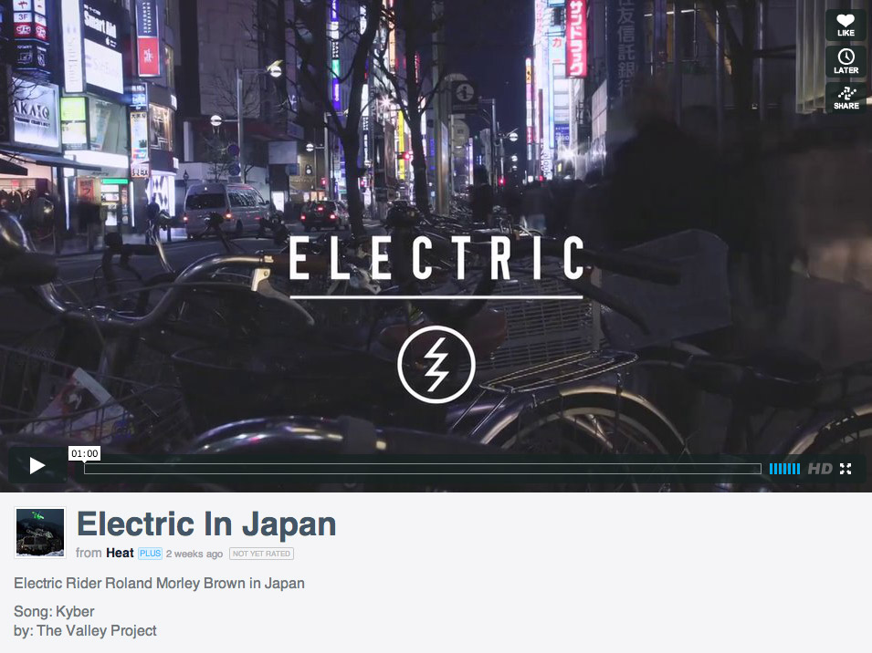 Electric in Japan