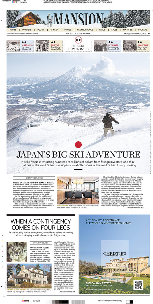 Japan's Big Adventure - cover shot, 22 March 2013