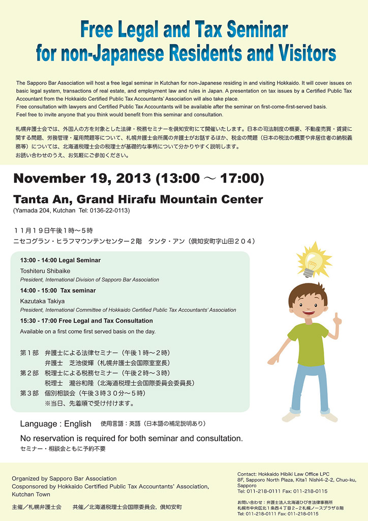 Niseko Legal and Tax Seminar, 19 November 2013