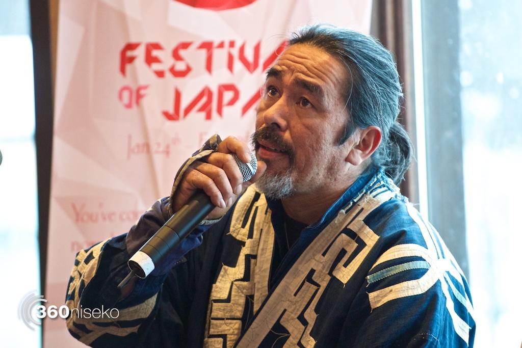Festival-of-Japan-Ainu-Culture-7