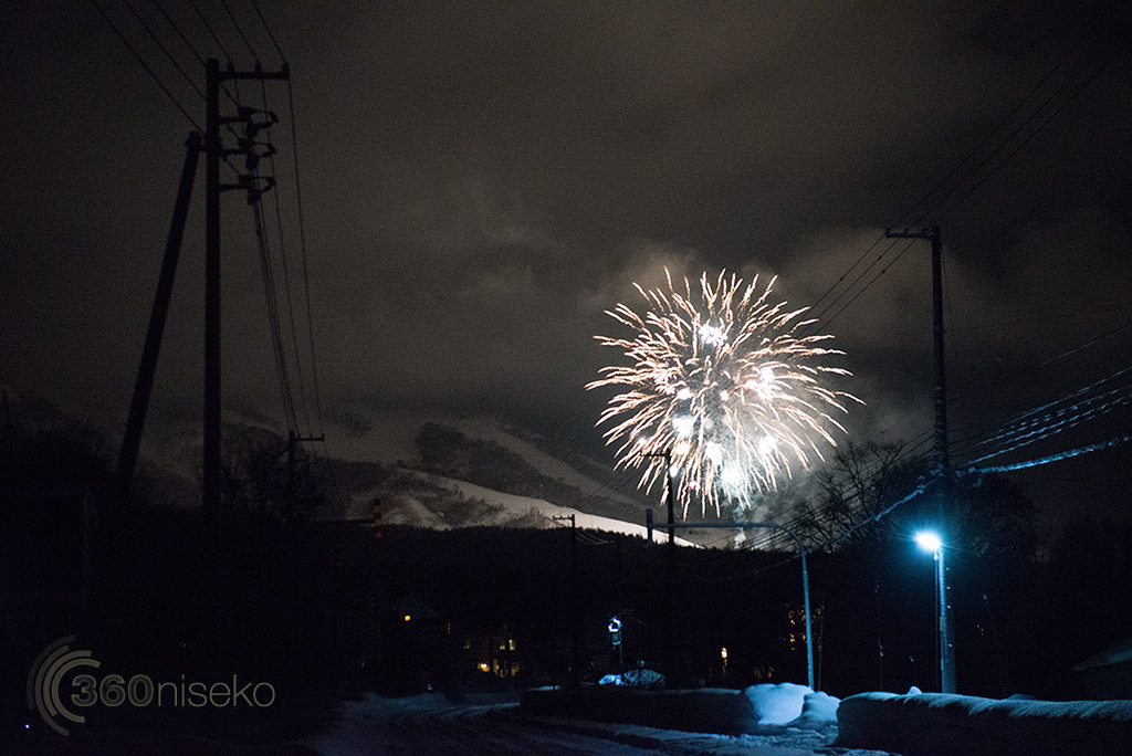 Fireworks over Hirafu, 1 January 2013