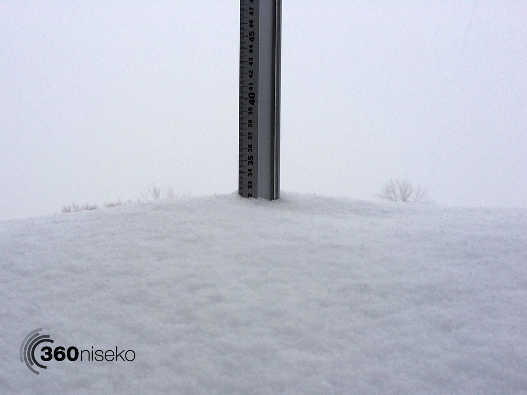 Snowfall in Hirafu Village, 13 January 2014