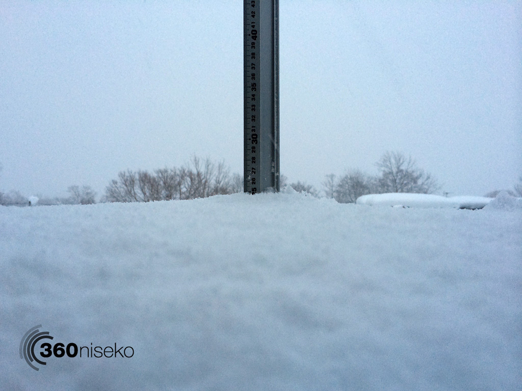 Snowfall in Hirafu Village, 16 January 2014