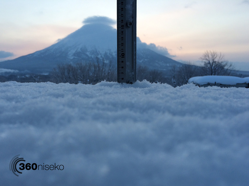 Snowfall in Hirafu Village, 21 January 2014