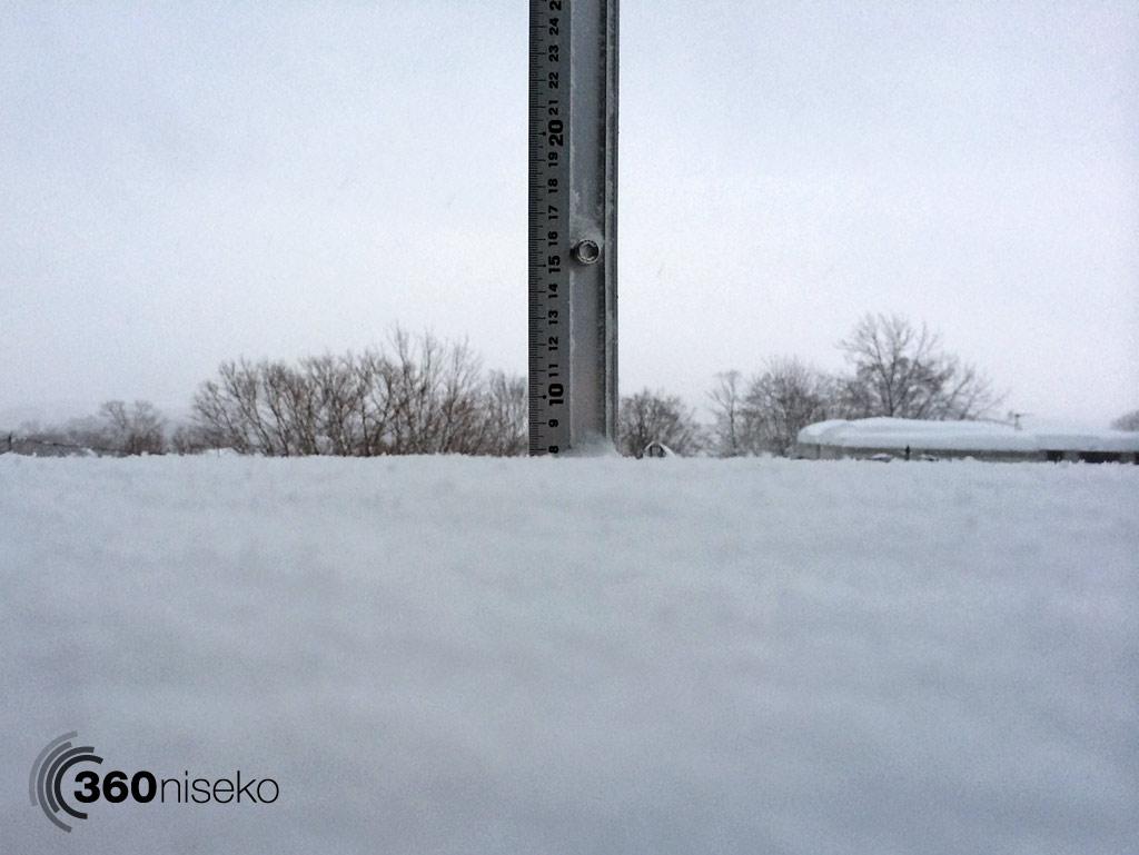 Snowfall in Hirafu Village, 30 January 2014