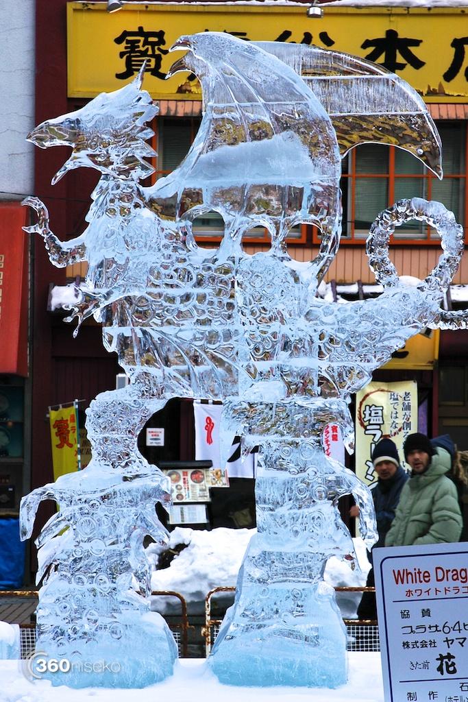 Susukino Ice Sculptures