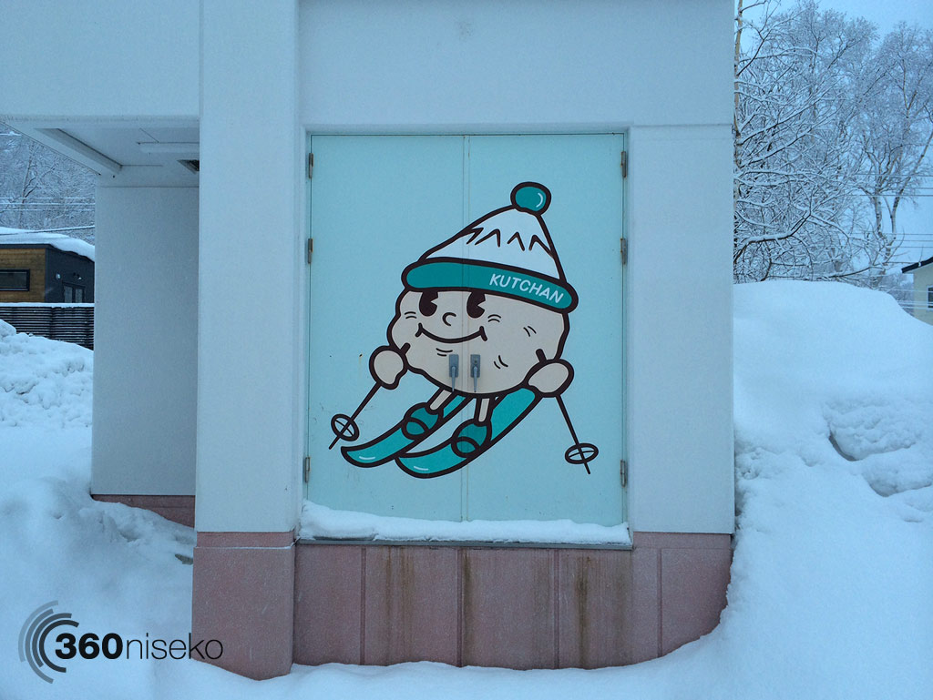 Jagata-kun the Kutchan town Mascot, 4 February 2014