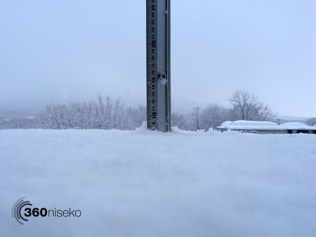 Snowfall in Hirafu Village, 4 February 2014