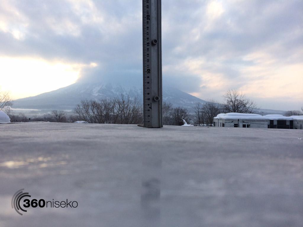 Snowfall in Hirafu Village, 25 February 2014