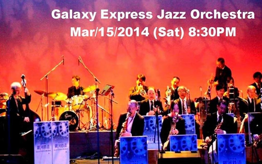 140315 Galaxy Express (crop)