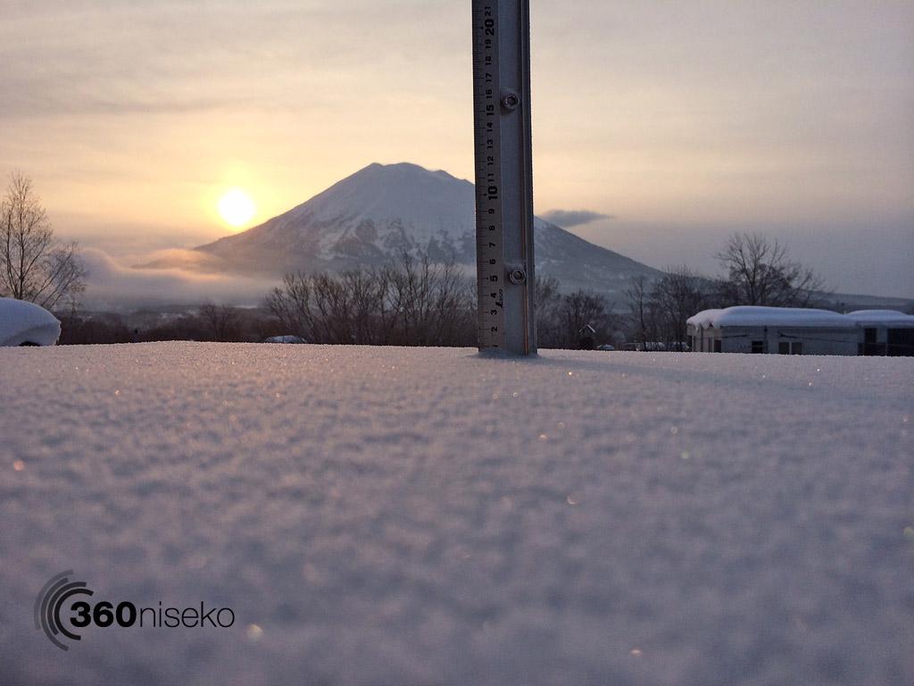 Snowfall in Hirafu Village, 13 March 2013