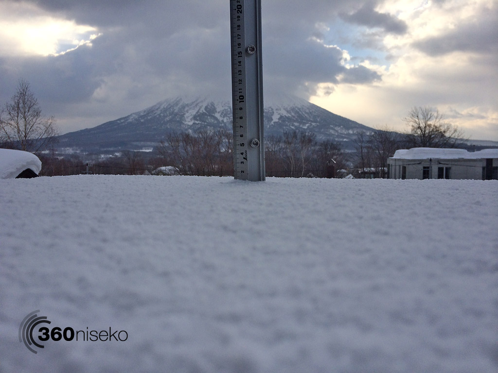 Snowfall in Hirafu Village, 17 March 2014