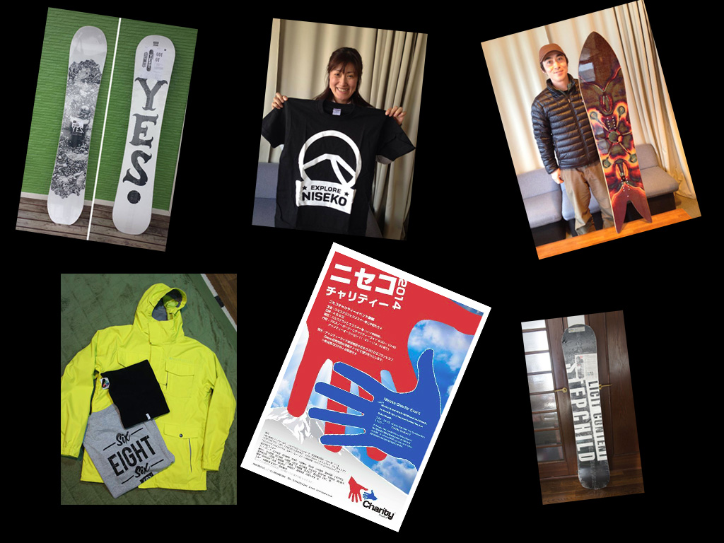 Some of the items up for grabs this year - Niseko Charity 2014