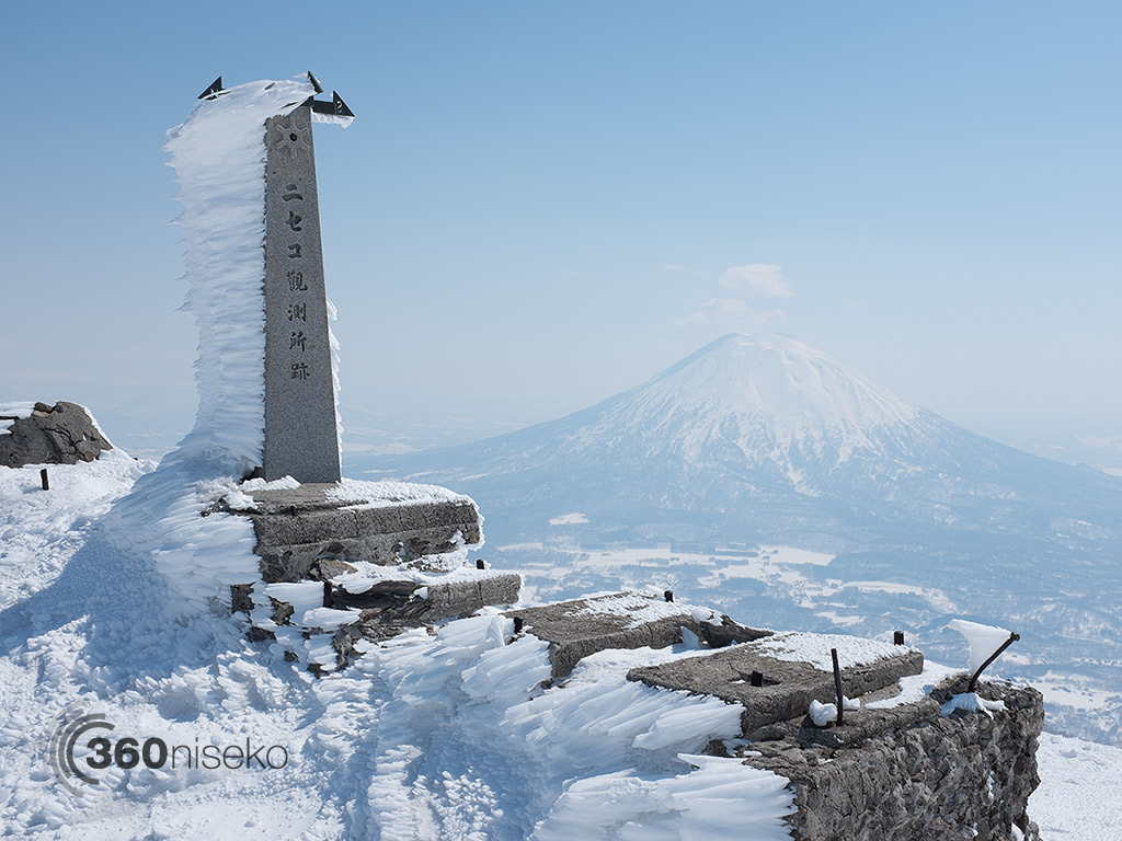 Mt. Annupuri Peak with Mt.Yotei in the background, 7 April 2014