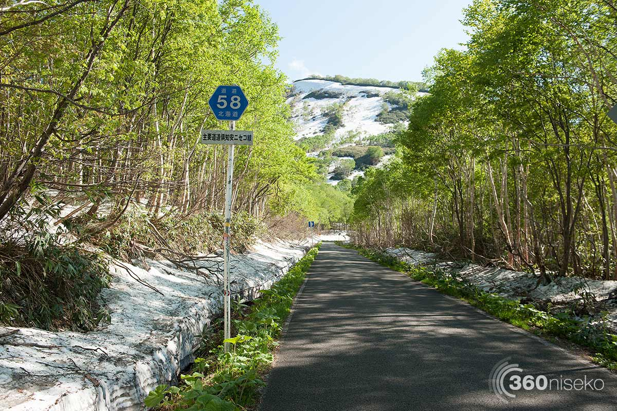 Route 58 open for the summer, 30 May 2014