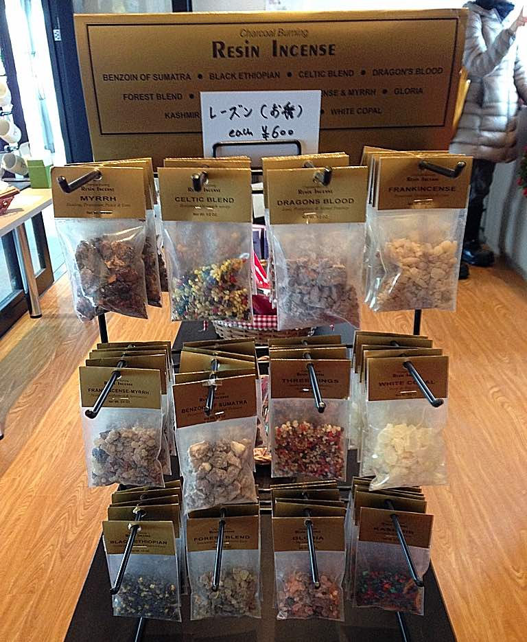 gift-shop-niseko-13