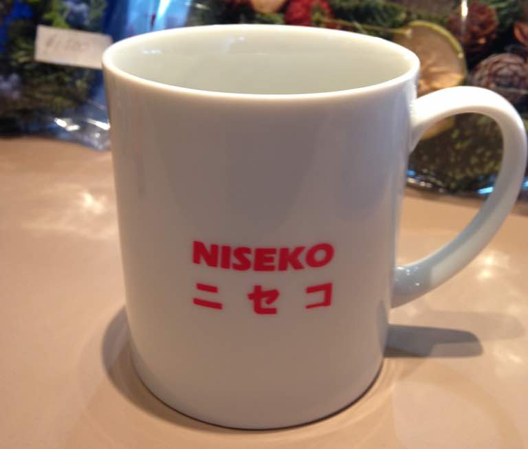 gift-shop-niseko-16