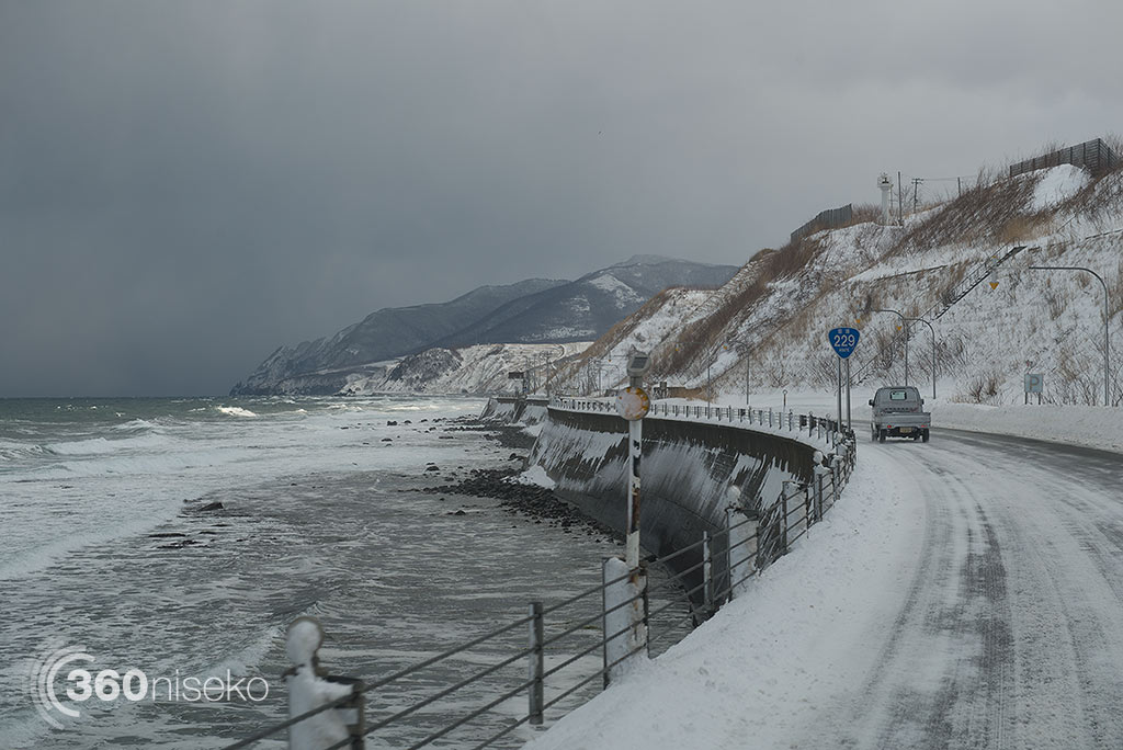 The spectacular Sea of Japan coastline, 20 January 2015