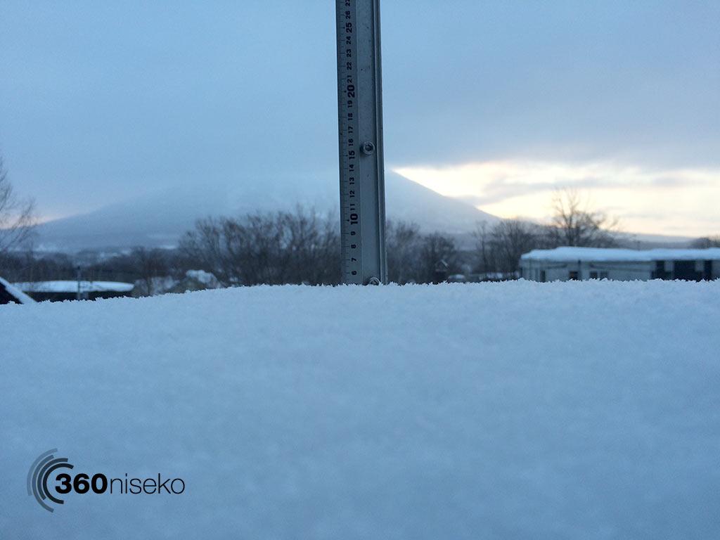 Snowfall in Hirafu Village, 4 February 2015