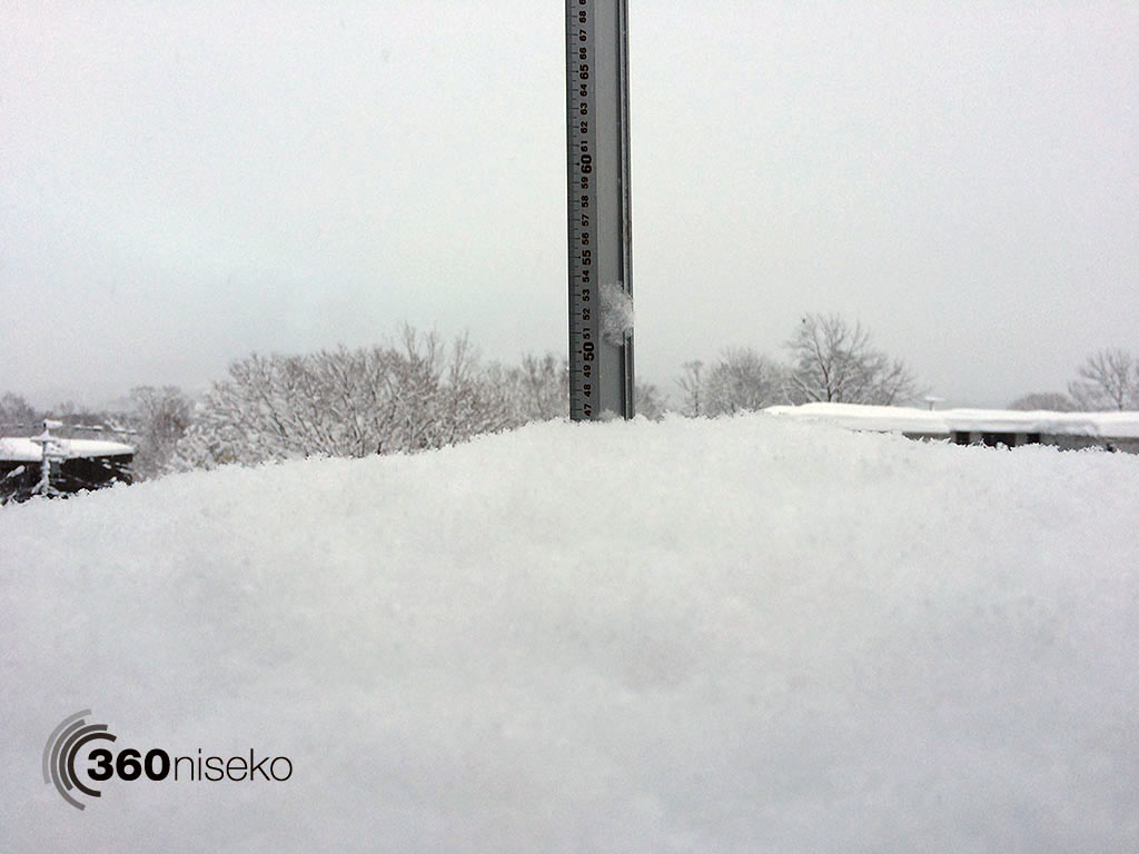 Snowfall in Hirafu Village, 11 February 2015