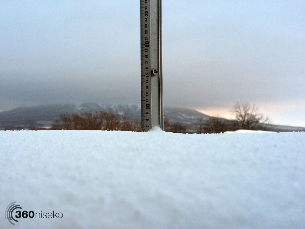 Snowfall in Hirafu Village, 16 February 2015