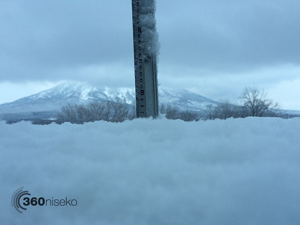 Snowfall in Hirafu Village, 27 February 2015