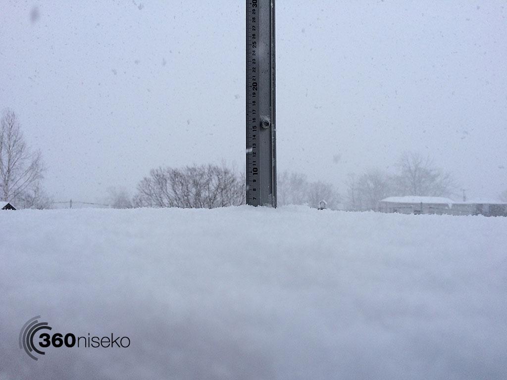 Snowfall in Hirafu Village, 24 March 2015