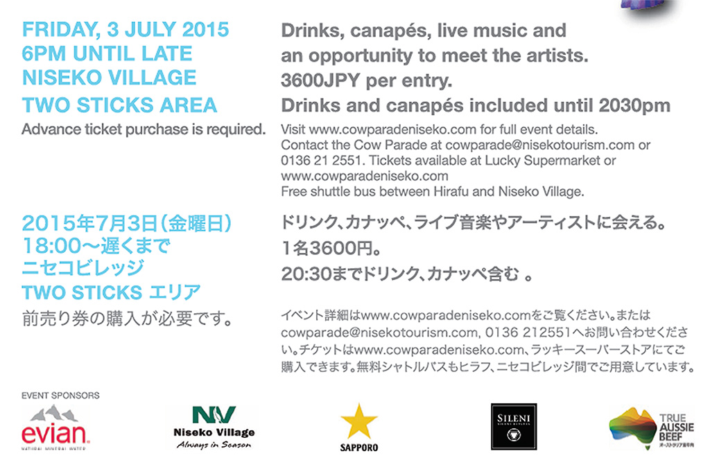 niseko-cow-parade-2-2015-07-03