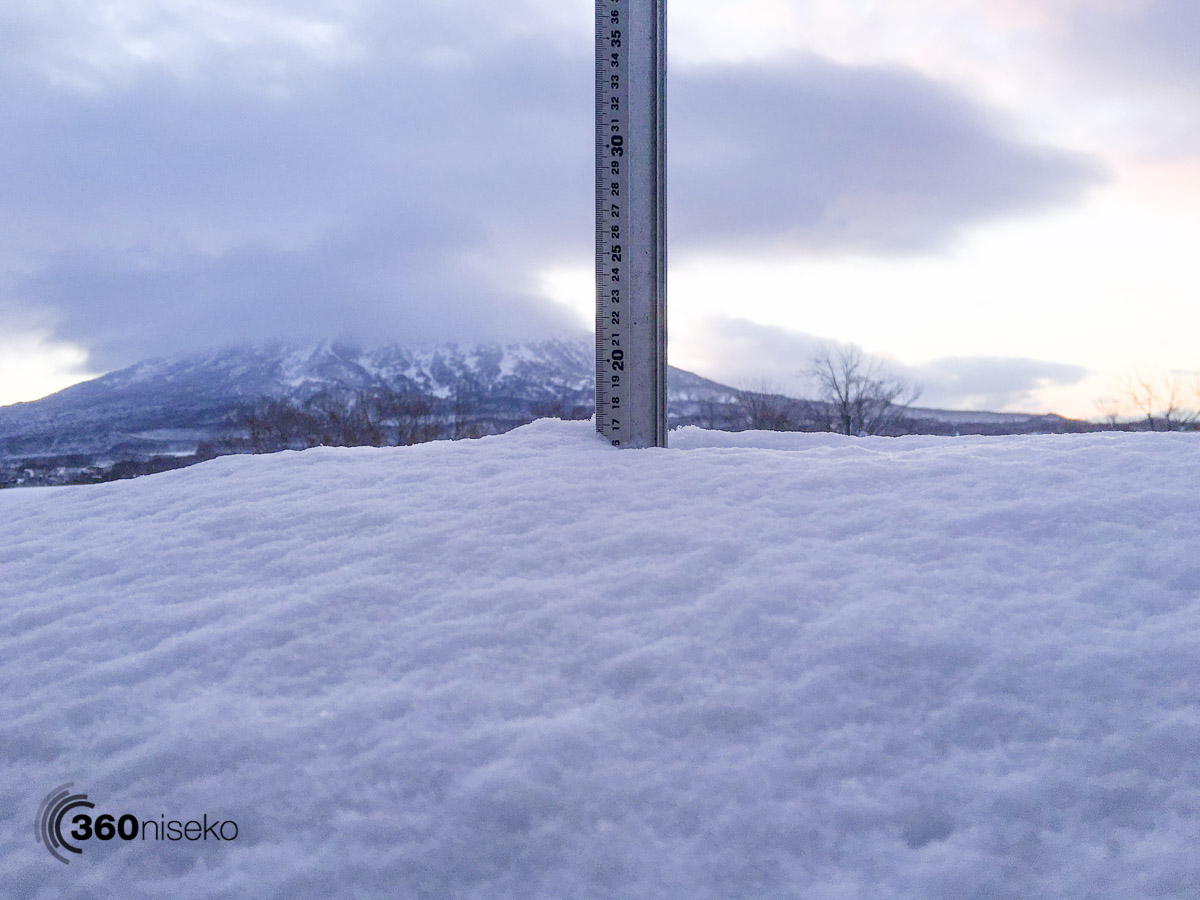 Snowfall in Hirafu Village, 21 January 2016