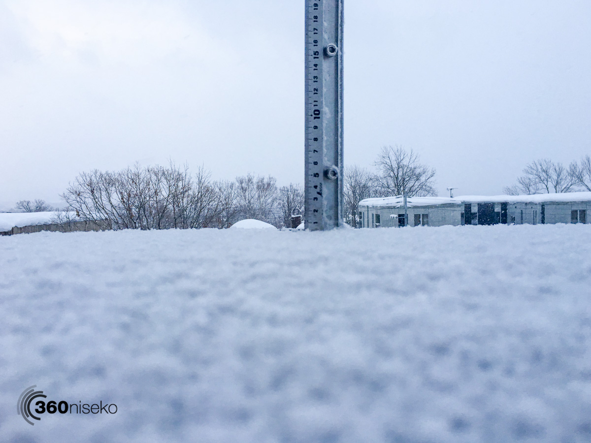Snowfall in Hirafu Village, 9 February 2016