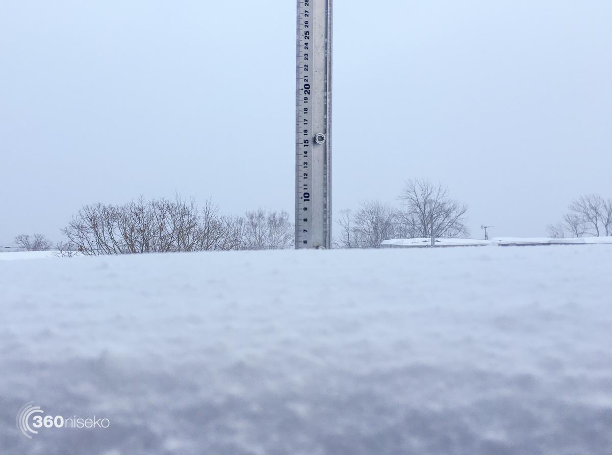 Snowfall in Hirafu Village, 15 February 2016