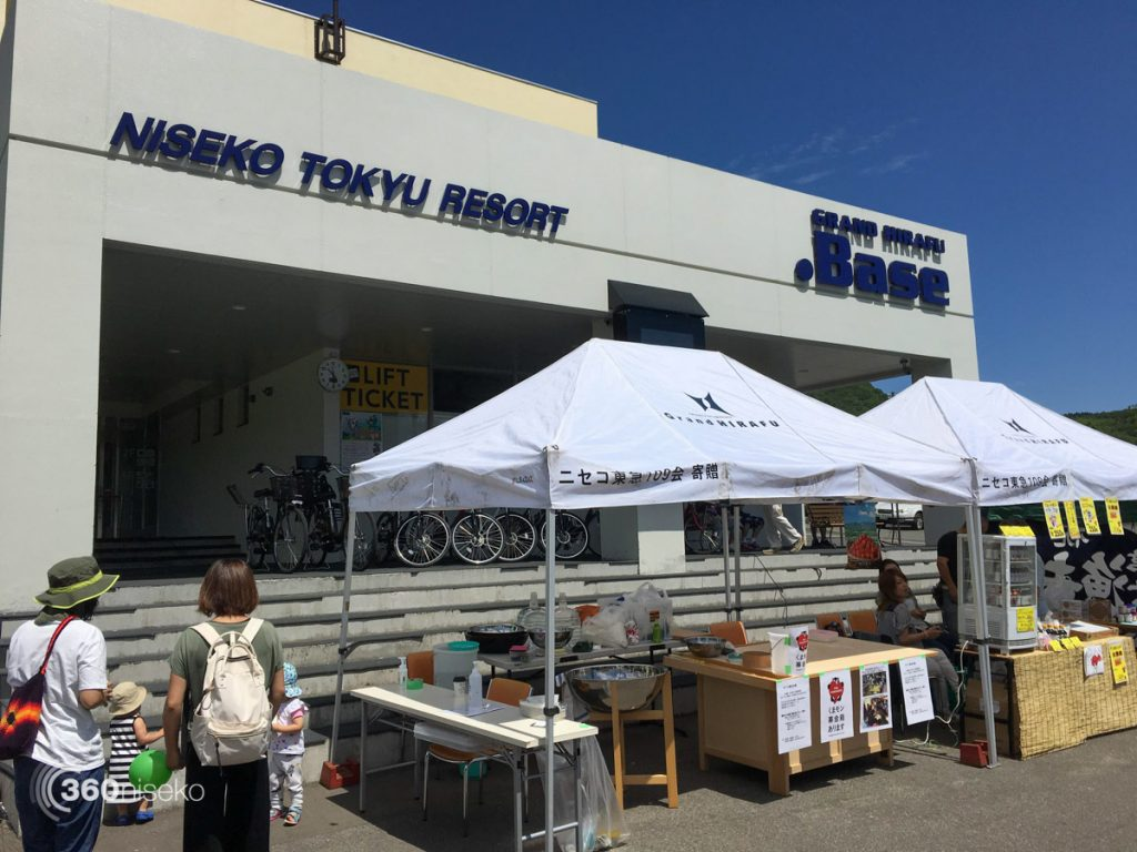 Niseko Green Market, 16 July 2016