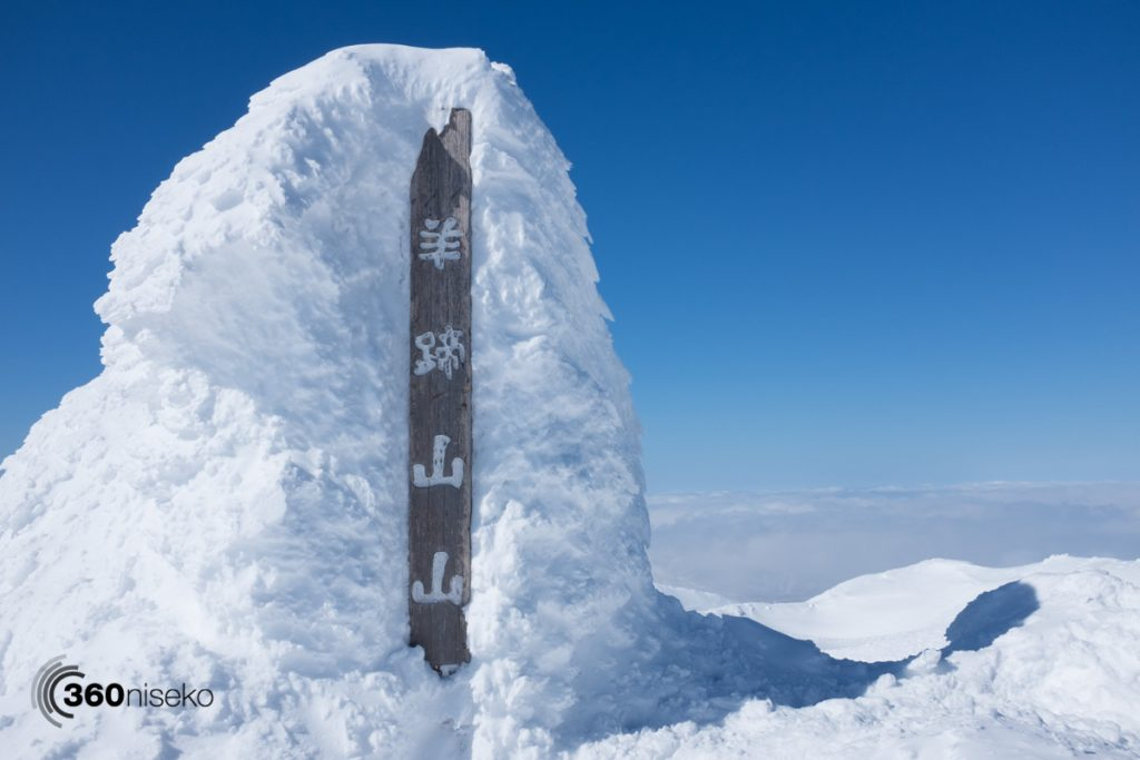 The summit of Mt.Yotei, 27 February 2017
