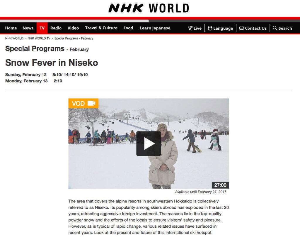 Snow fever in Niseko NHK World, 12 February 2017