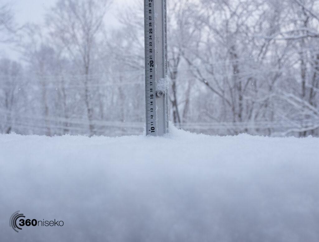 Snowfall in Niseko, 7 March 2017