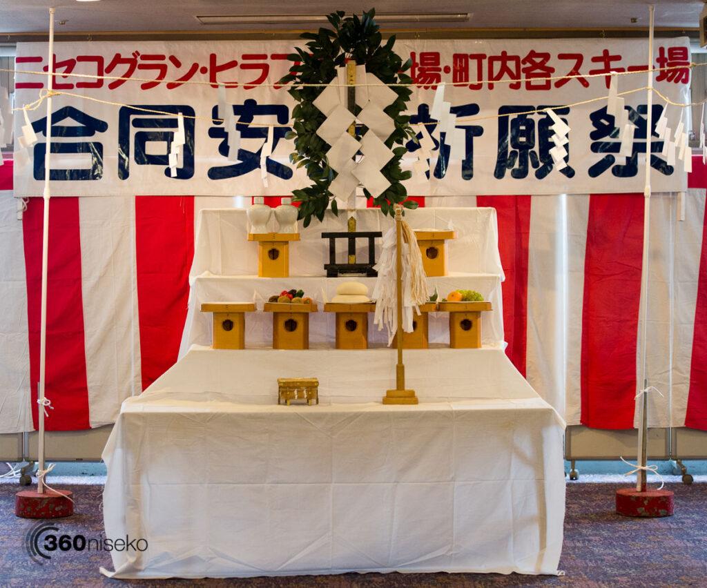 Opening ceremony offerings, 23 Nov 2017