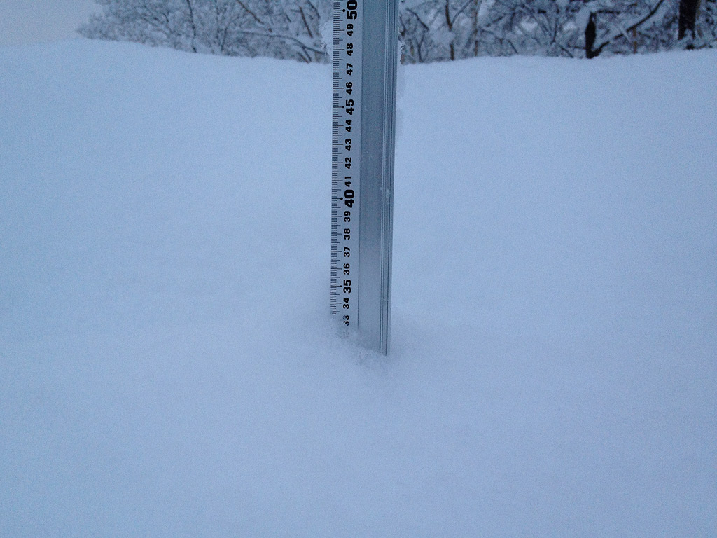 Snow fall depth in Hirafu Village, 12 January 2013