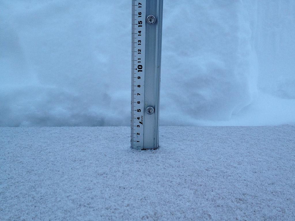 Snow fall depth in Hirafu Village, 31 January 2013