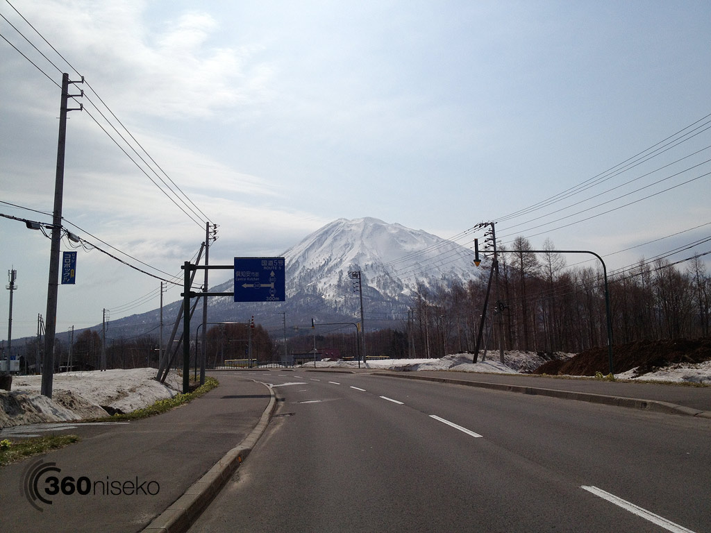 Just outside Hirafu Village, 8 May 2013