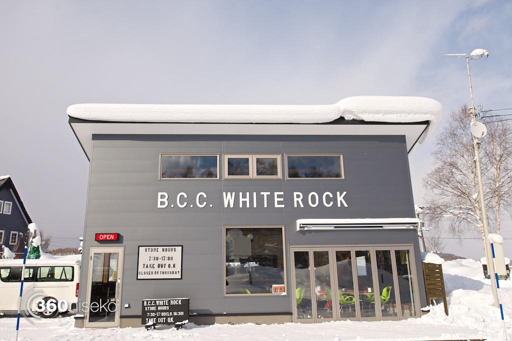 BCC-White-Rock-Exterior