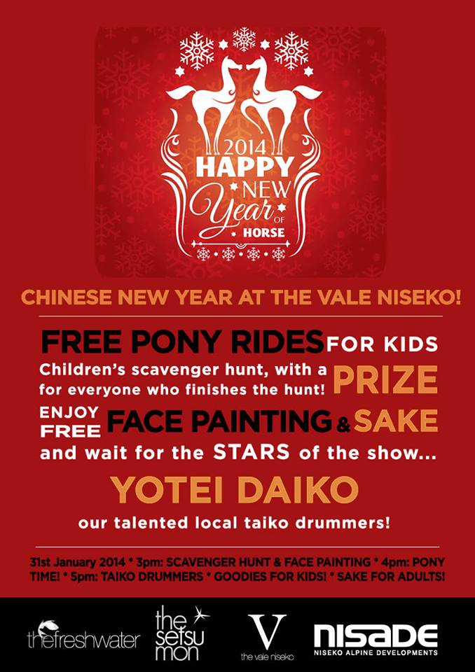 Chinese-New-Year-Niseko-2014-Nisade-Event-Poster