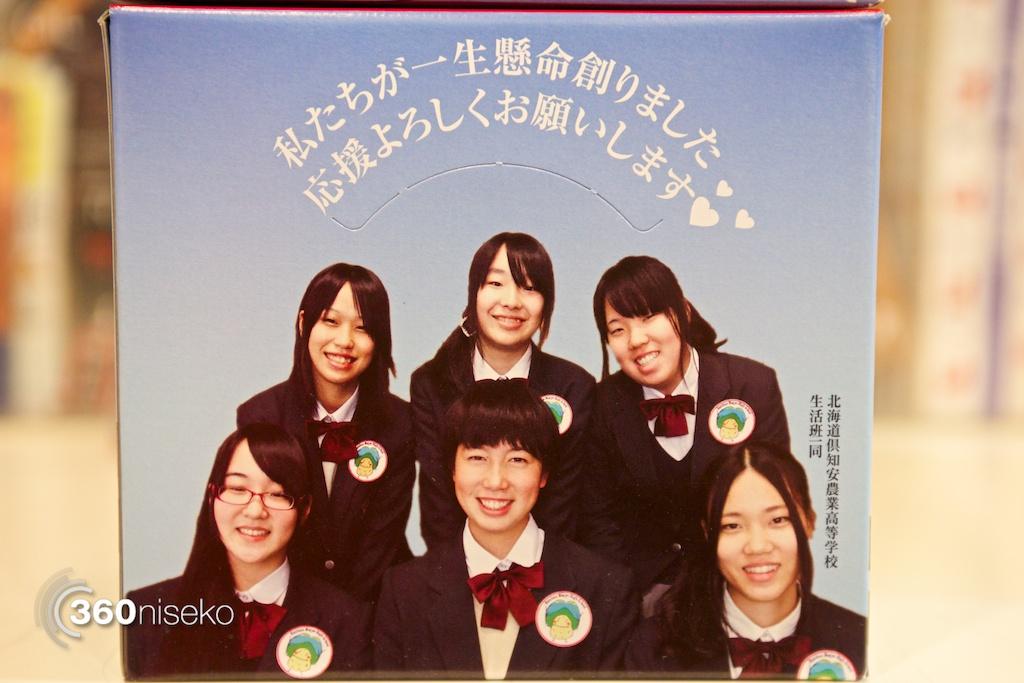Niseko-Monte-Bar-Students