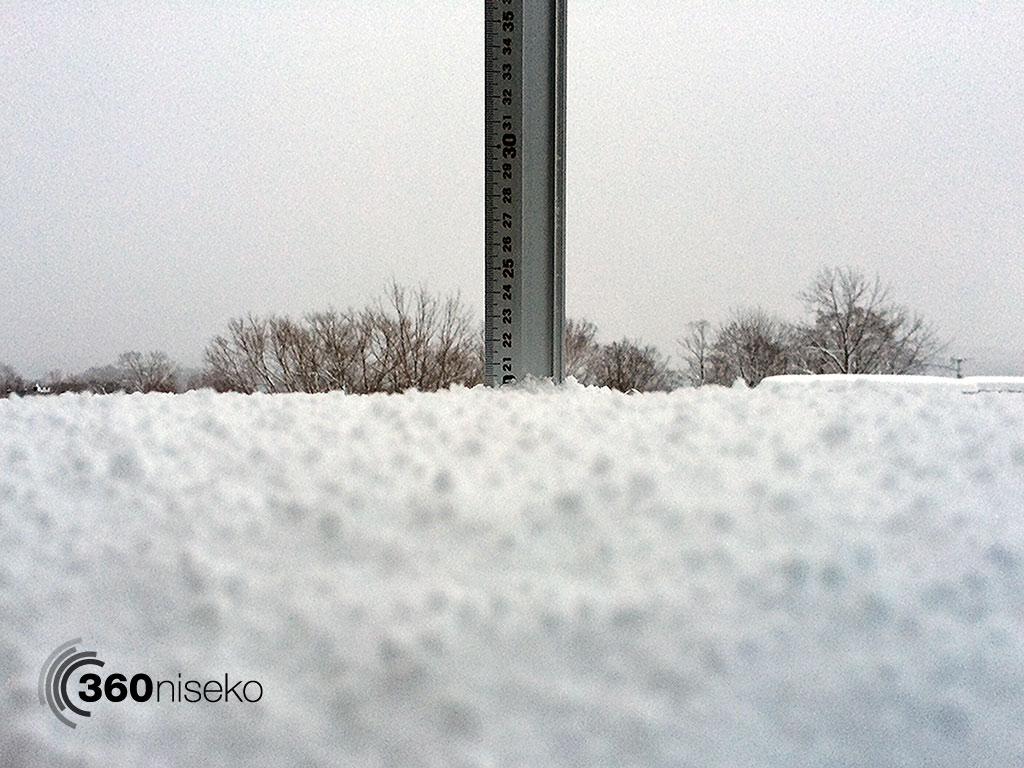 Snowfall in Hirafu Village, 4 January 2014