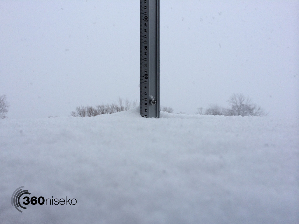 Snowfall in Hirafu Village, 9 January 2014