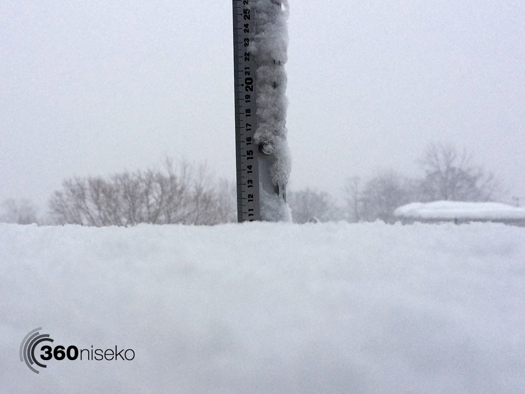 Snowfall in Hirafu Village, 31 January 2014