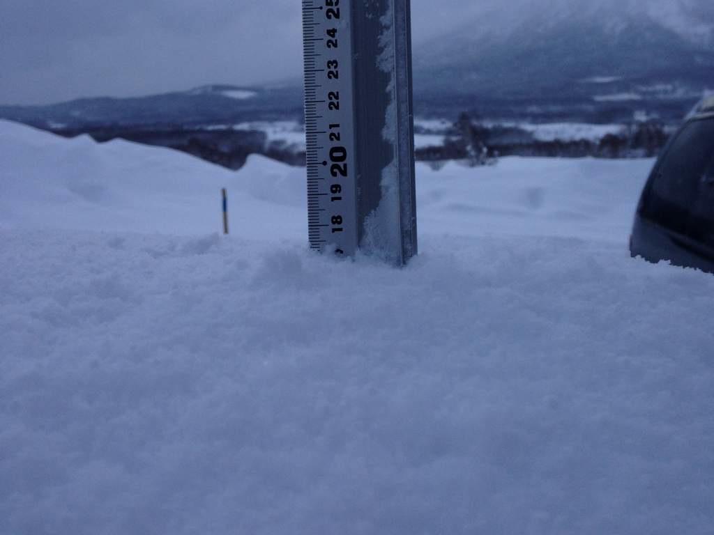 snow-report-2014-01-29