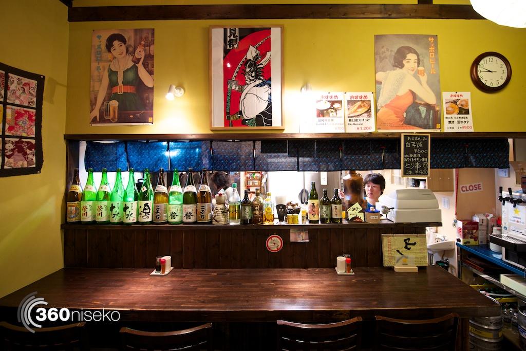Yakitori-Yamanchu-Hirafu-bar